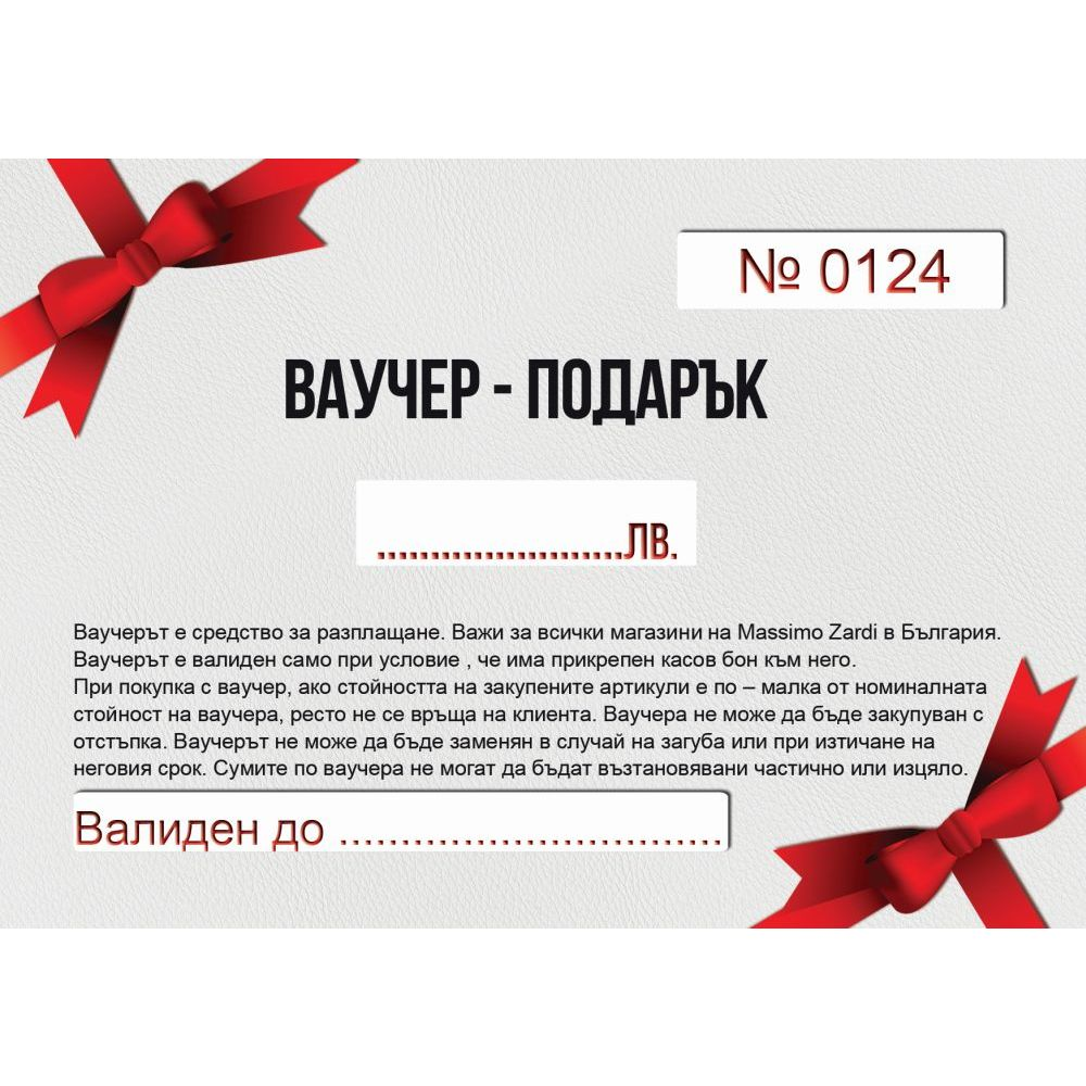 Gift Card - 2